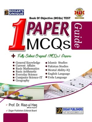 1 Paper MCQS And Ful