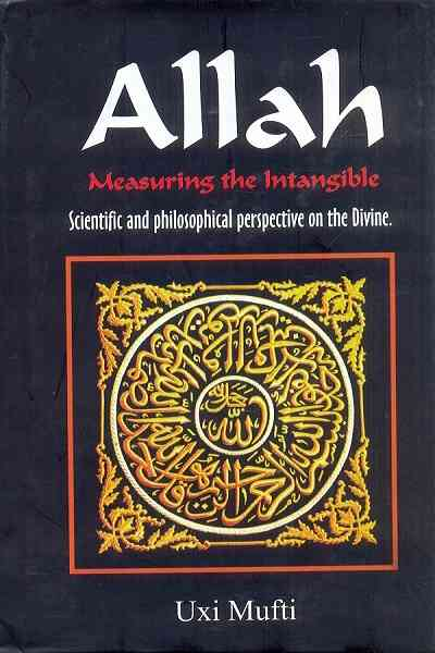 ALLAH MEASURING THE