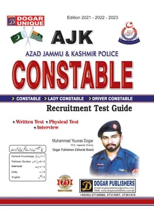 CONSTABLE Guide AZAD JAMMU AND KASHMIR By Dogars