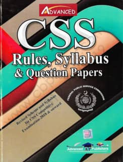 CSS Syllabus And Que