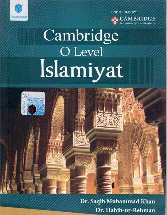 Cambridge O Level Islamiyat