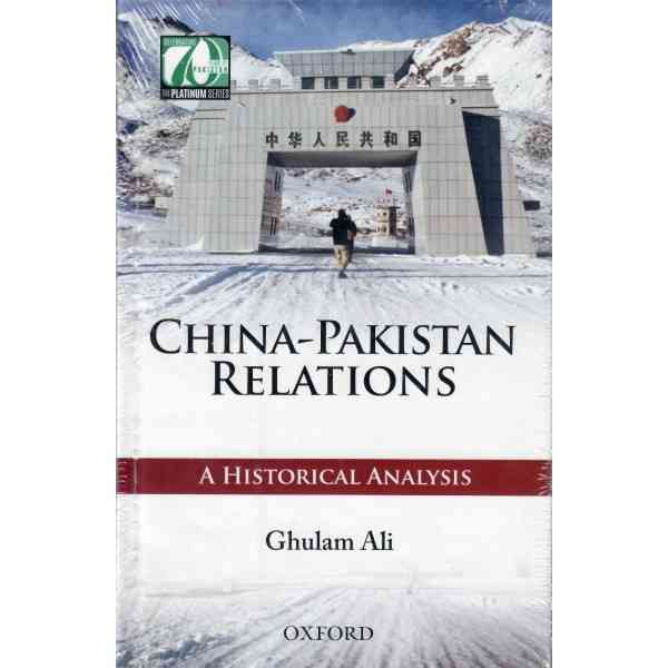 China Pakistan Relations