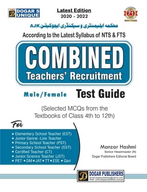 Combined Teachers Recruitment Test Guide By Dogars
