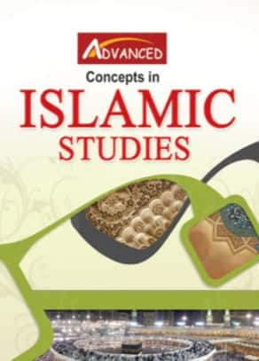 Concepts In Islamic