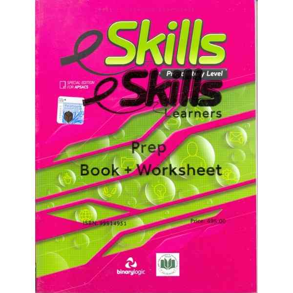 E Skills Preparatory Level + Worksheets