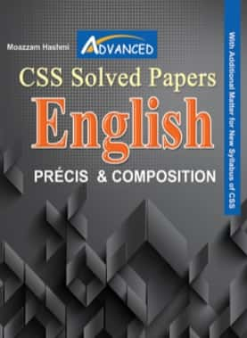 English Precis And C