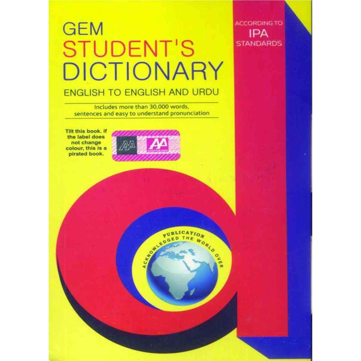 English To English And Urdu Students Dictionary