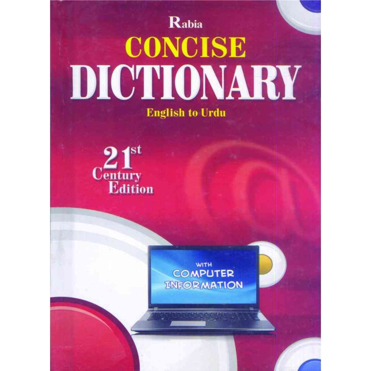 English To Urdu Concise Dictionary