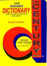 English To Urdu Pocket Dictionary
