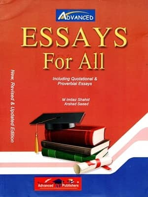 Essays For All By Im