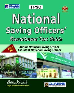 FPSC National Saving