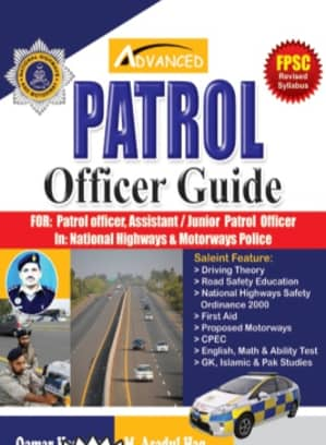 FPSC Patrol Officer Guide