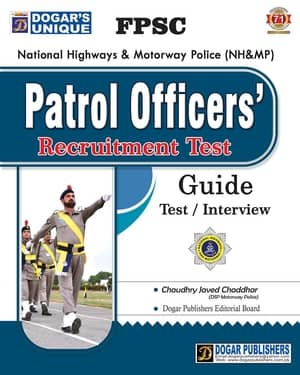 FPSC Patrol Officers Recruitment Guide By Dogars