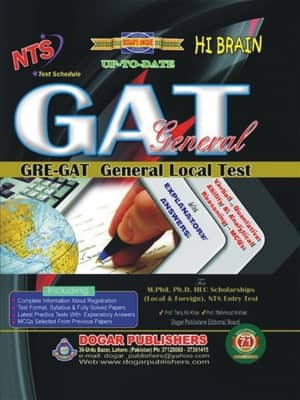 GAT General Test Guide By Dogars