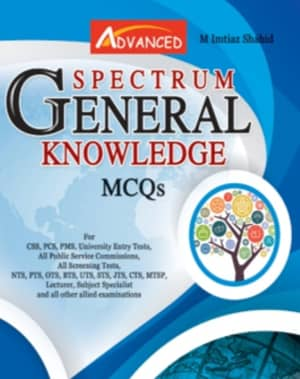 General Knowledge MC