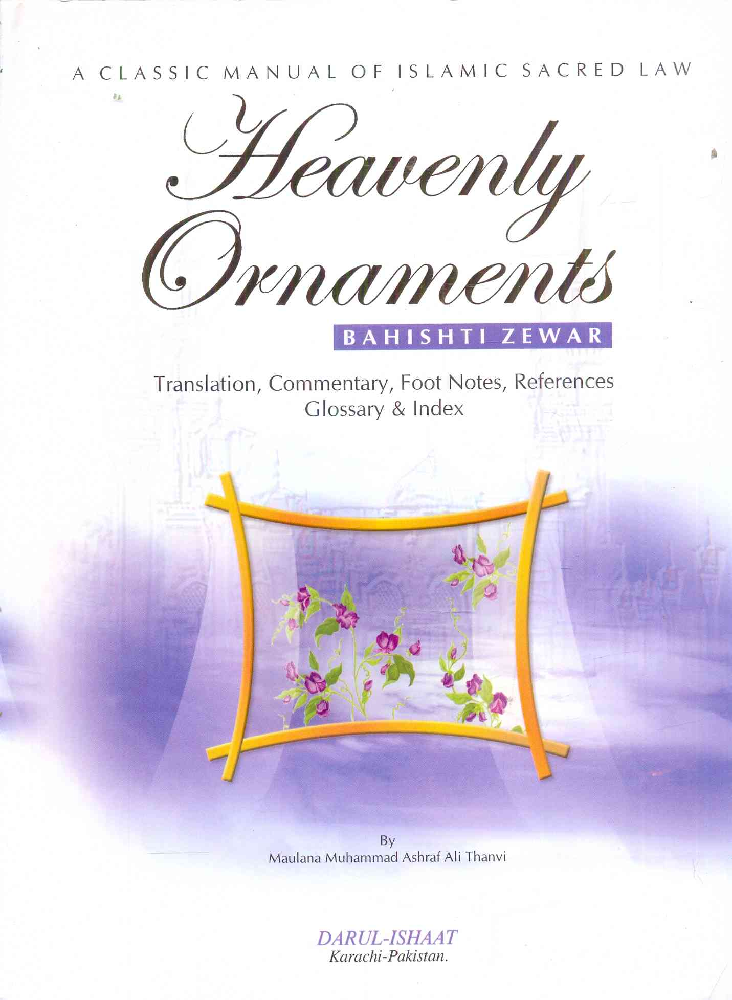 HEAVENLY ORNAMENTS B