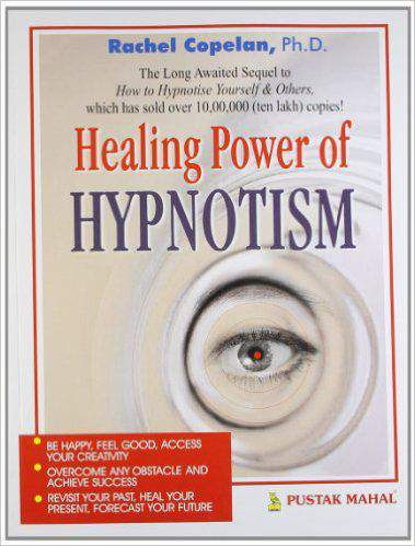 Healing Power Of Hyp