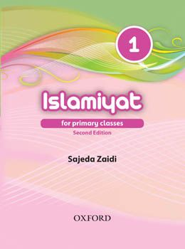 Oxford Islamiyat For Primary Casses Book 1