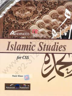 Islamic Studies For