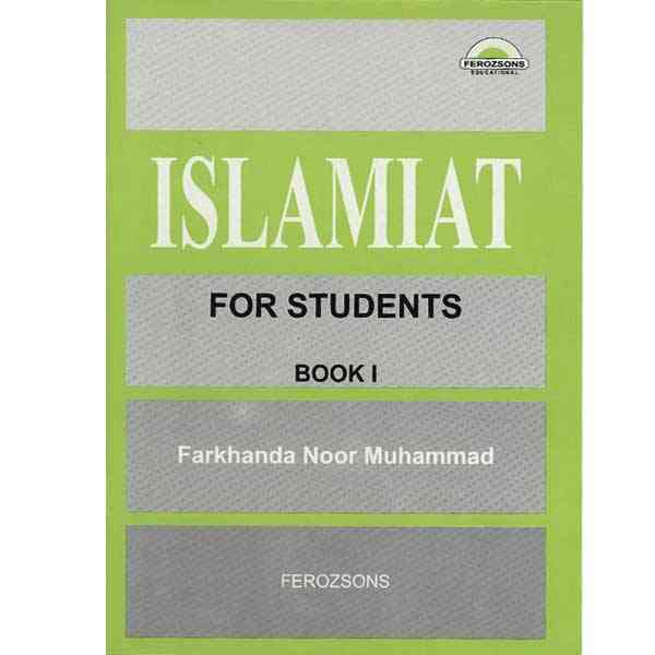 Islamiyat For Students Book 1