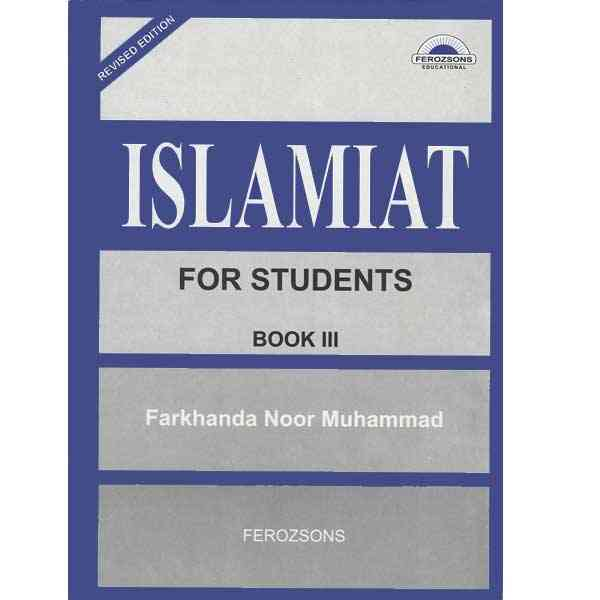 Islamiyat For Students Book 3