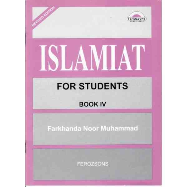 Islamiyat For Students Book 4