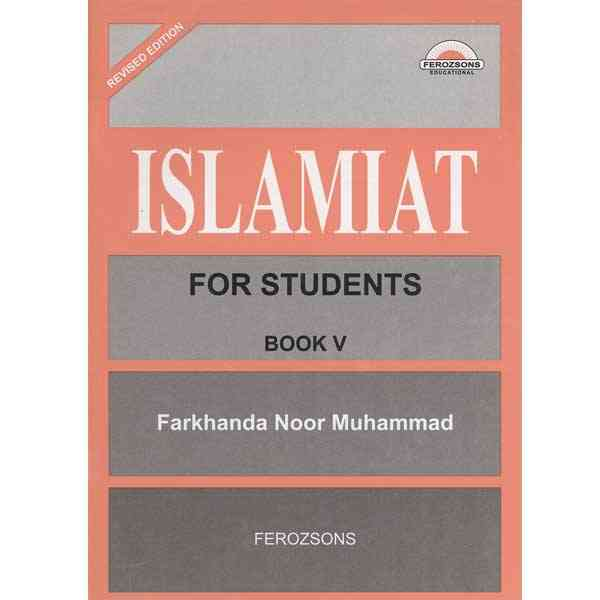 Islamiyat For Students Book 5