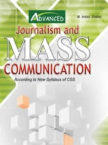 Journalism And Mass Communications By Imtiaz Shahid