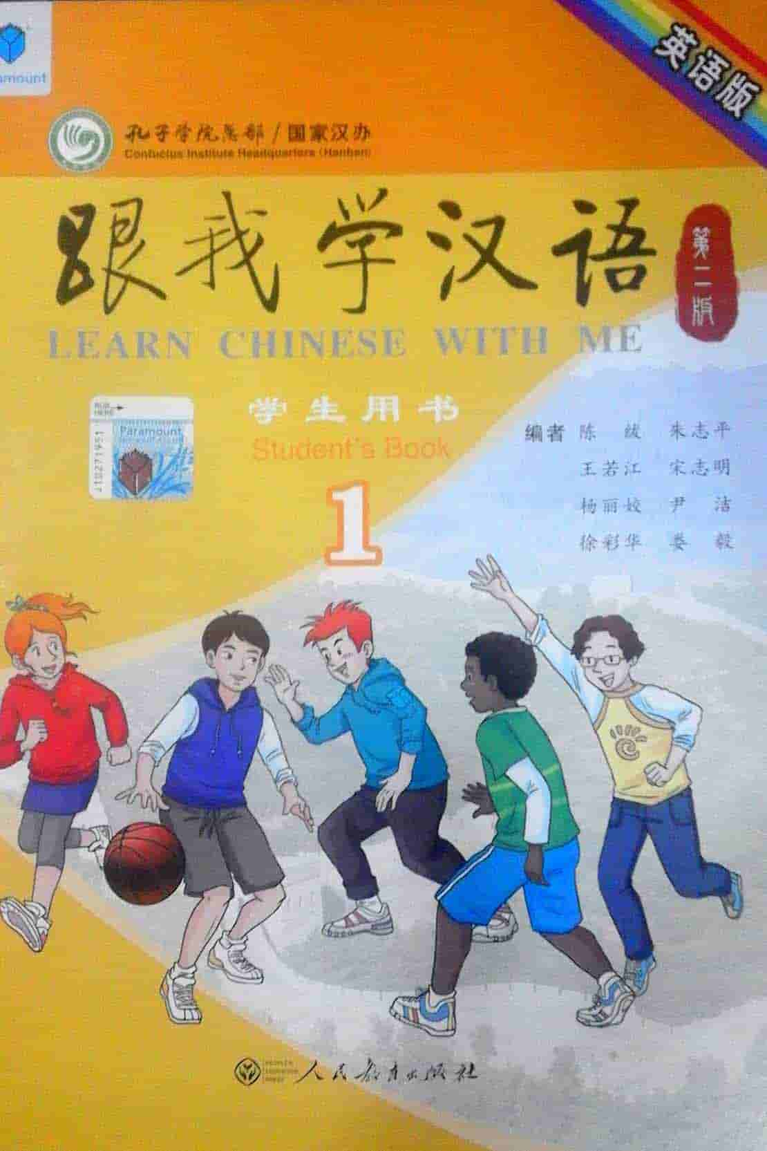 LEARN CHINESE WITH ME BOOK 1 Class 4