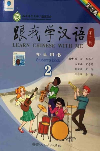LEARN CHINESE WITH ME BOOK 2