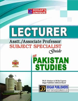LECTURER PAKISTAN STUDIES Guide By Dogars