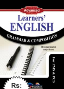Learners English Grammar And Composition By Imtiaz Shahid