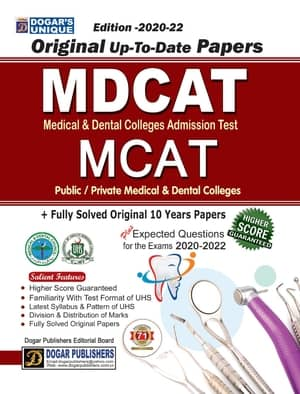 MDCAT Original Papers Fully Solved Papers By Dogars