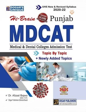 MDCAT Punjab Entry Test Guide By Dogars