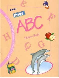 My First A B C Picture Book