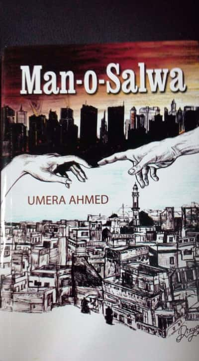 Man O Salwa By Umaira Ahmed