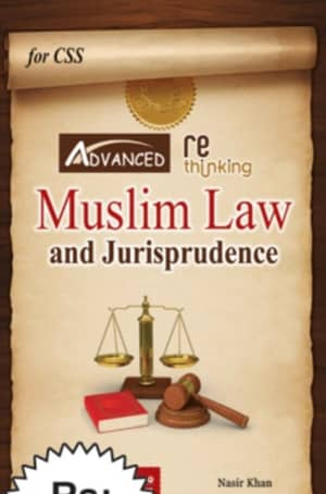 Muslim Law And Juris