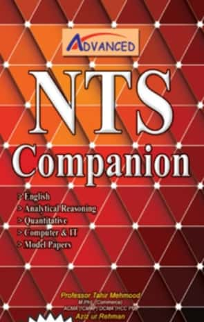 NTS Companion By Tahir Mehmood