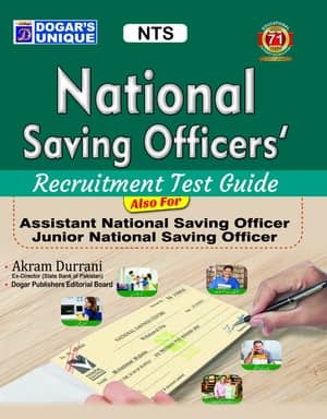 National Saving Officers NTS Test Guide By Dogars