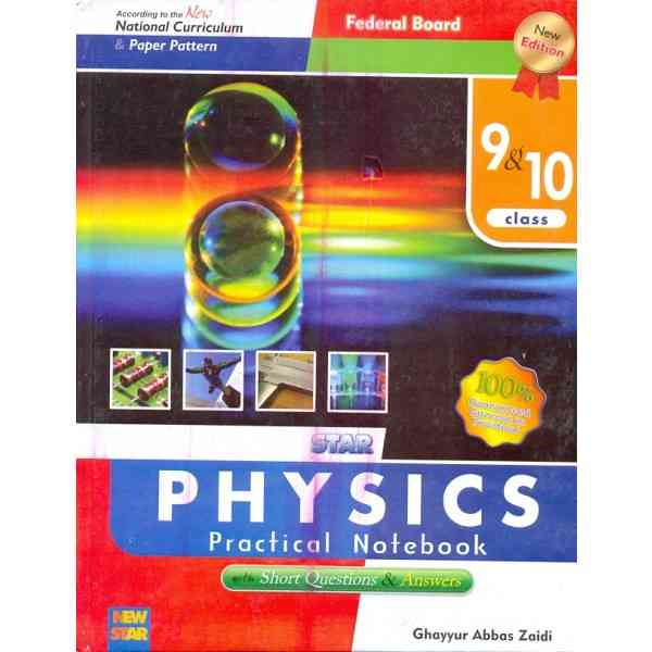 New Star Physics Practical Notebook 9 and 10