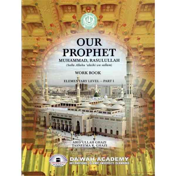 Our Prophet Workbook 1