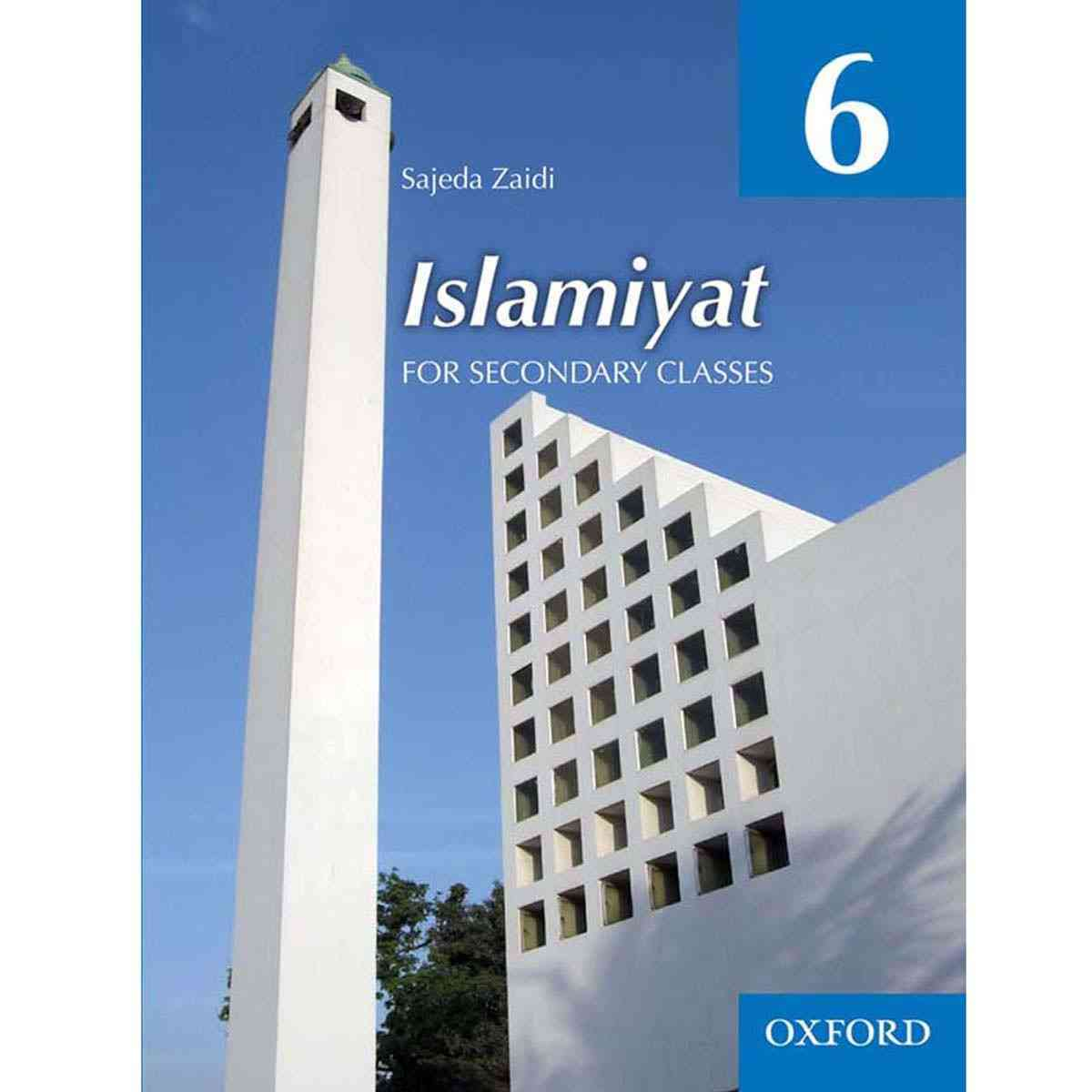 Oxford Books Islamiyat Book 6