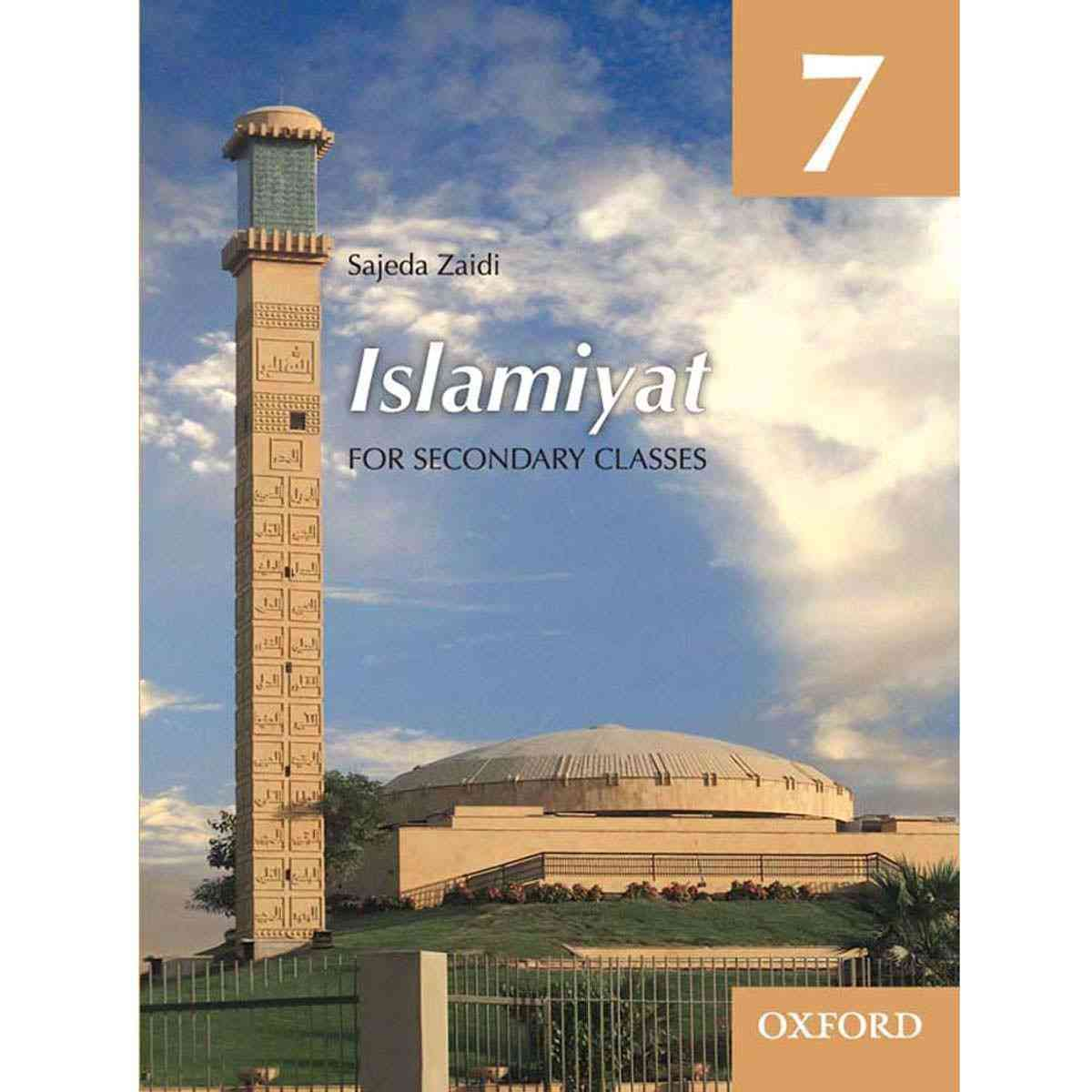 Oxford Books Islamiyat Book 7