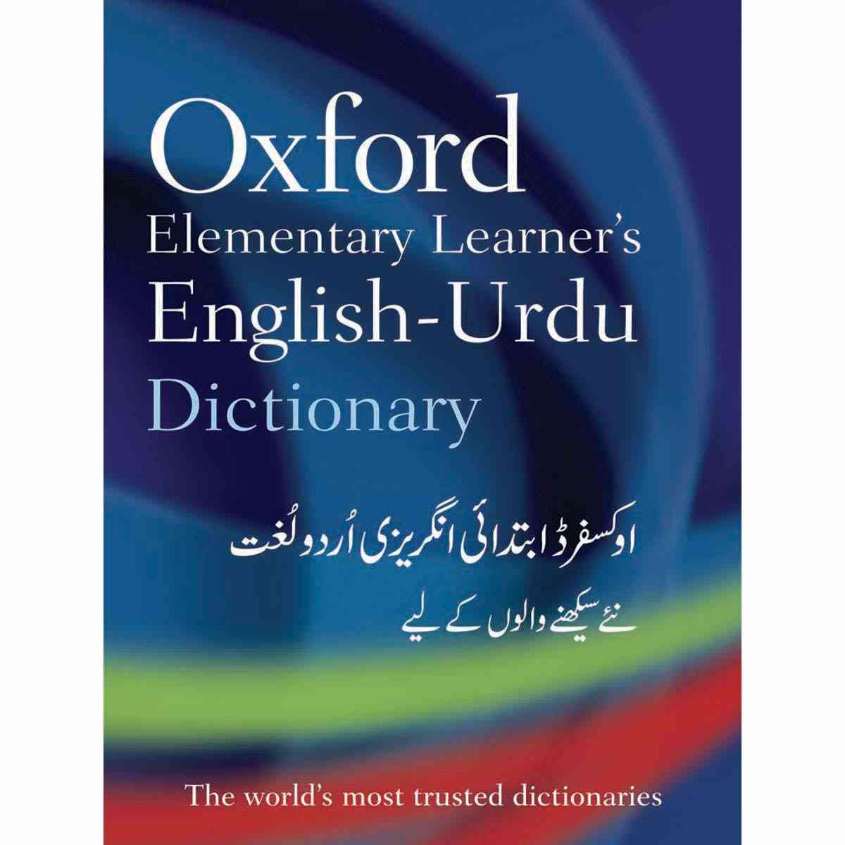 Oxford Elementary Learners English To Urdu Dictionary