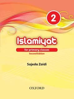 Oxford Islamiyat For Primary Casses Book 2