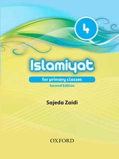 Oxford Islamiyat For Primary Classes Book 4