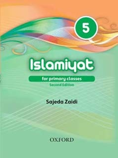 Oxford Islamiyat For Primary Classes Book 5