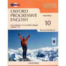 Oxford Progressive E
