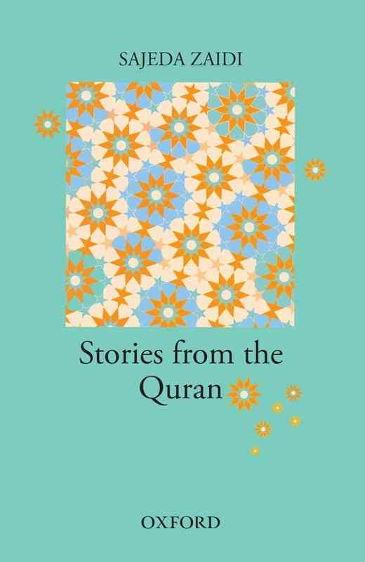 Oxford Stories From Quran