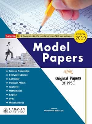 PPSC Model Papers